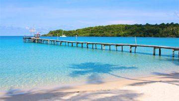 ท่องเที่ยวเกาะกูด